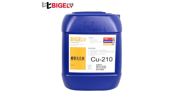 工件酸铜层高电流区容易烧焦,不妨试试这款酸性镀铜添加剂