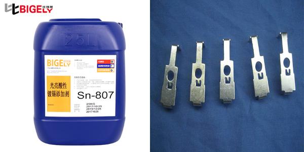使用酸性硫酸盐镀锡光亮剂时,工件镀层质量良好、存放后却变色的原因