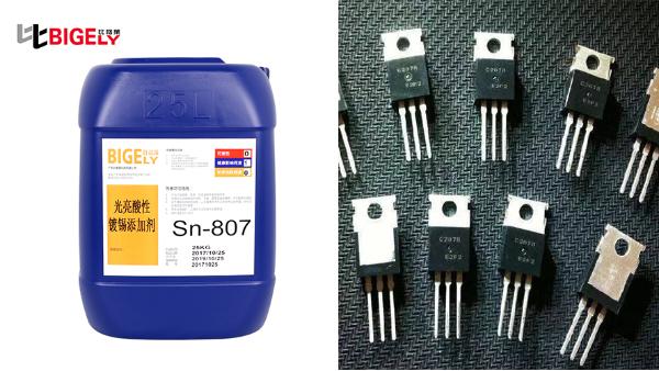 进口镀锡添加剂价格贵、用量大,不如试试这款硫酸盐镀锡添加剂