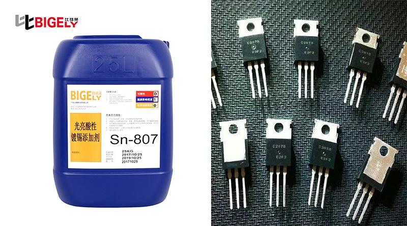 上海何先生的半导体元器件使用比格莱硫酸盐镀锡添加剂Sn-807效果图