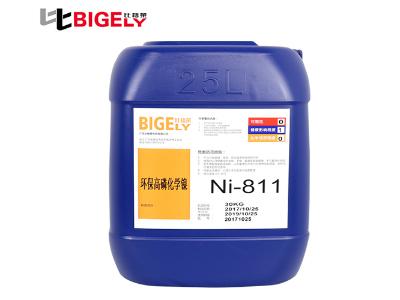 高磷化学镍浓缩液应用过程中,镀液使用寿命较短的原因