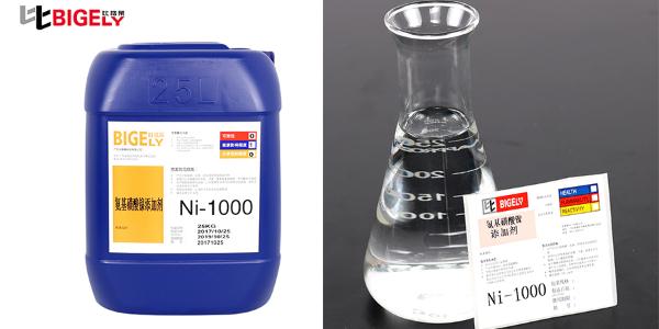 使用氨基磺酸镍添加剂的镀液中各成分的作用