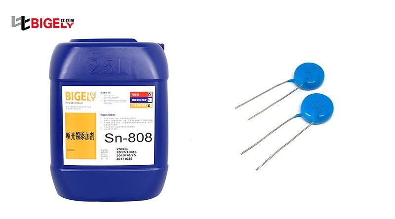 比格莱酸性镀锡添加剂Sn-808生产效果图