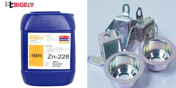 使用镀锌三价铬彩色钝化液生产时,工件烘烤后膜层出现变色发白的原因
