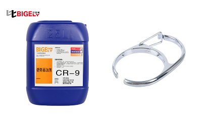 如何选择一款靠谱的装饰镀铬添加剂?