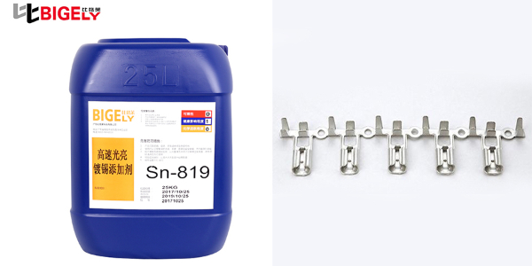 使用高速镀锡添加剂生产时,工件镀锡层表面粗糙的原因