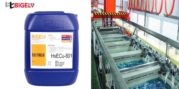 使用化学镀铜添加剂生产时,如何防止镀液的自发分解呢?