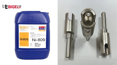 总结在使用化学镀镍液生产过程中镀层发脆的原因