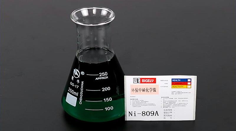 比格莱环保中磷化学镍药水