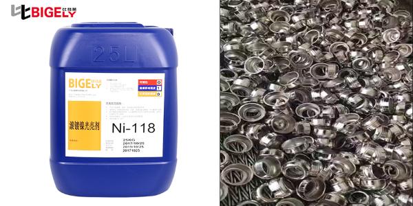 使用滚镀镍光亮剂生产过程中,碱铜打底工件镀镍层泛黑点的4个原因