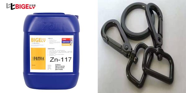 总结使用三价铬黑锌钝化液生产时,机械手甩干后工件容易掉膜的原因