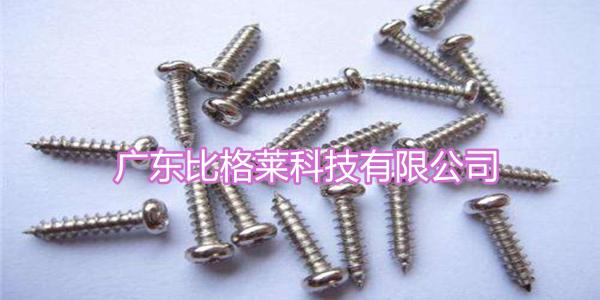 使用电镀镍添加剂时,阳极板钝化的现象及处理方法