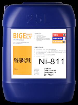 Ni-811环保高磷化学镍