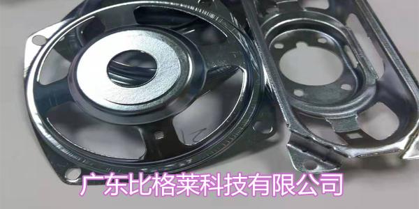 盆架工件专用镀锌三价铬蓝色钝化剂,颜色均匀耐腐蚀性能好