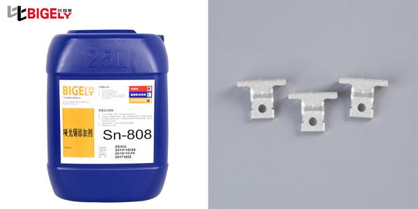 雾锡添加剂应用过程中,工件镀锡层均匀性差的原因