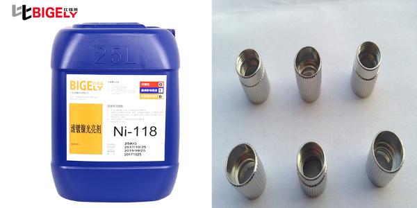 电池壳工件使用滚镀镍添加剂生产时的工艺控制要点