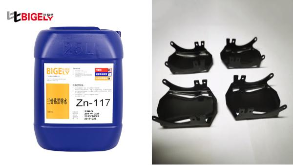 揭秘使用镀锌黑色钝化剂生产时工作液稳定性差、需要频繁调整的原因
