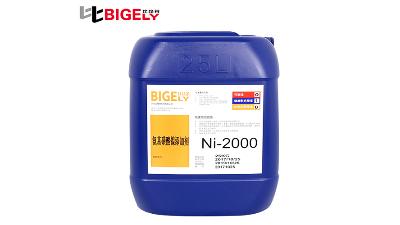 使用氨基磺酸镍添加剂的镀液错加了光亮镍添加剂的解决方法