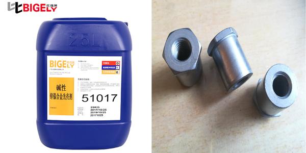 关于使用碱性锌镍合金光亮剂生产时镀层的耐蚀性机理