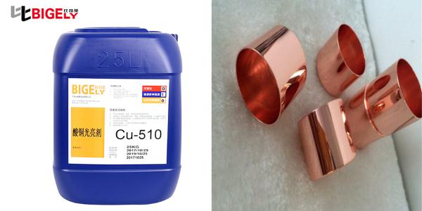 使用光亮酸铜添加剂生产时,工件高电流区镀层有瘤子现象的原因