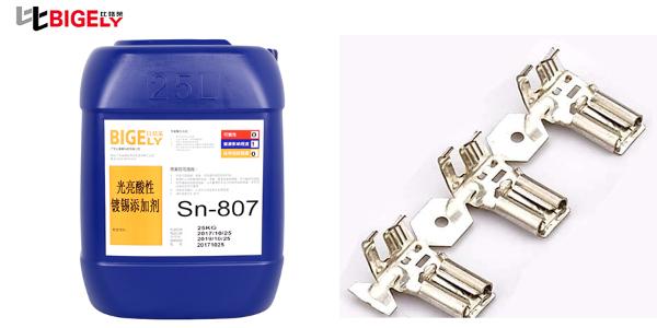 硫酸盐镀锡添加剂应用时,工件容易出现发黄、发霉现象应注意这两点