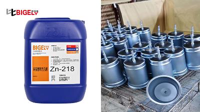 钢铁件使用碱性镀锌光亮剂生产时镀层容易有花斑,前处理除挂灰很关键