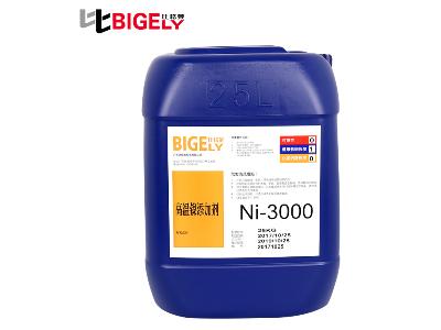 使用高温镍添加剂时镀液各成分的管理