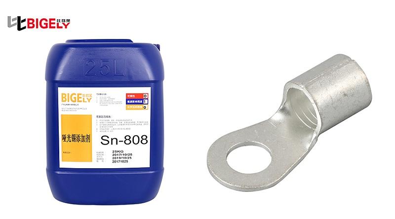 比格莱哑光锡添加剂Sn-808效果图