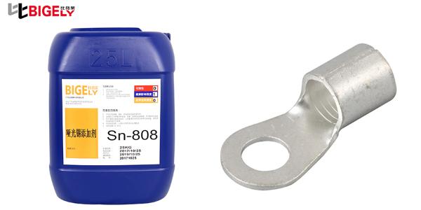 使用哑光锡添加剂的生产过程中,工件低区镀层容易漏镀需注意这两点