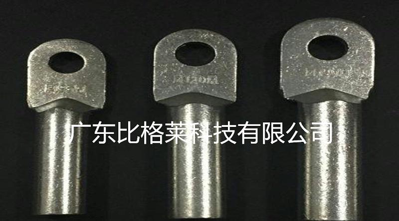 比格莱硫酸盐电镀锡添加剂