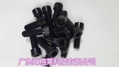 锌镍合金黑色钝化剂应用过程中响很脾,工作液浓度的分析方法