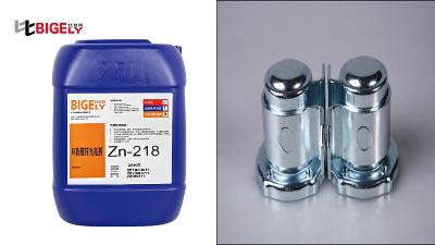 碱锌工件蓝白钝化后容易发黄,这跟使用的碱性镀锌光亮剂是有关系的