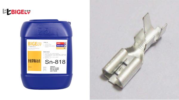 甲基磺酸雾锡镀液容易浑浊、处理成本高,试试这款甲基磺酸雾锡添加剂