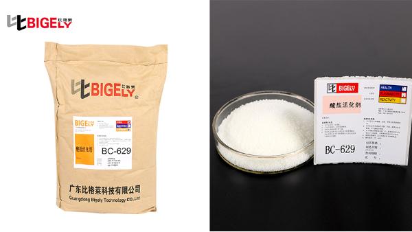 碱锌前处理酸洗液中盐酸浓度高、工件容易渗氢,快试试这款酸盐活化剂