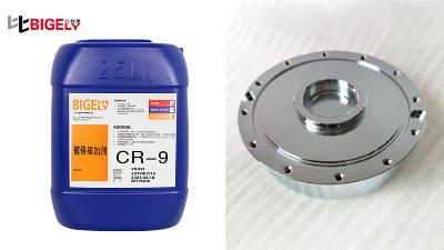 镀铬添加剂应用过程中,重金属离子对铬镀液的影响