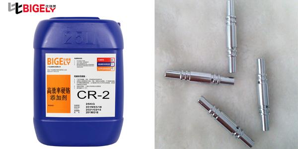 硬铬添加剂应用过程中,大件或厚壁工件入槽前需注意进行预热处理