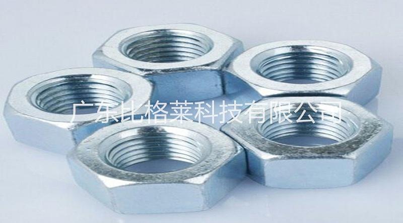 比格莱三价铬蓝锌钝化剂