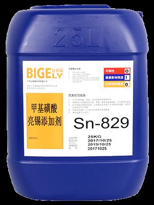 Sn-829甲基磺酸亮锡添加剂