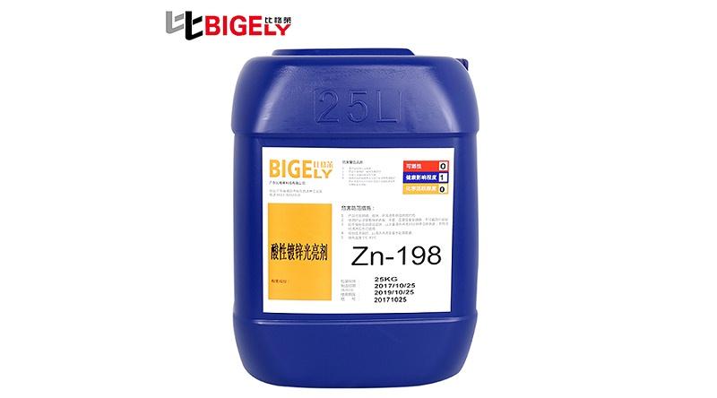 比格莱酸性镀锌光亮剂Zn-198