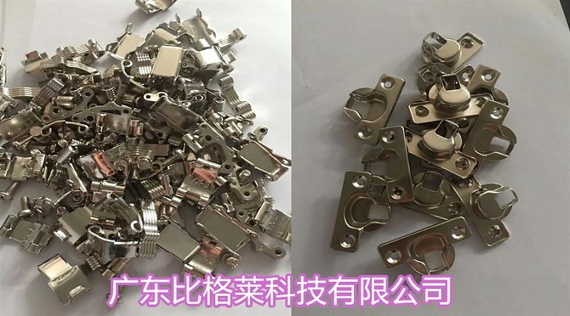 比格莱滚镀镍添加剂Ni-118