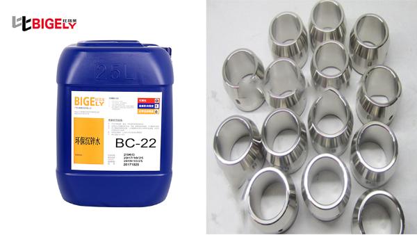 铝材工件沉锌后电镀,高温250℃处理后容易起泡,试试这款无氰沉锌剂