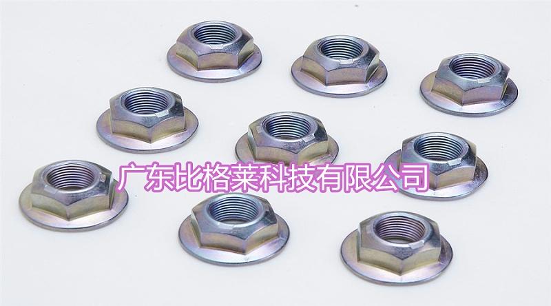 比格莱碱性锌镍合金光亮剂