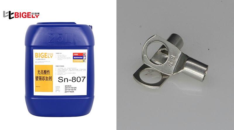 比格莱酸性镀锡光亮剂Sn-807效果图