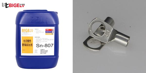 使用酸性镀锡光亮剂的生产过程中,镀锡层沉积速率缓慢是什么原因呢?