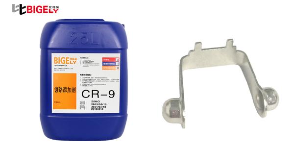 你知道锰钢零件使用镀铬添加剂生产时镀层的结合力为什么会比较差吗?