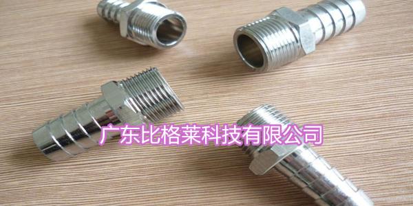 使用电镀镍添加剂时,镀镍层与铜层结合力差的解决方法