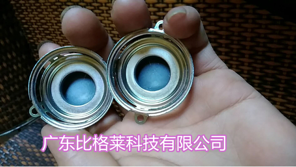 镀锌工件低区走位不好,不一定是碱性镀锌添加剂的问题
