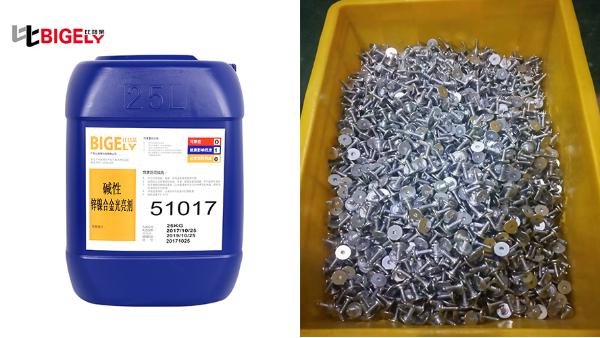使用锌镍合金添加剂生产时,镀液电流效率下降、添加剂补加失效的原因