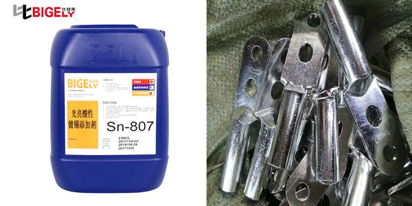 电子元器件使用镀锡光亮剂生产过程中,镀层可焊性不稳定的原因