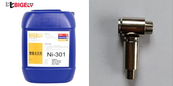 使用镀镍光亮剂生产时,工件镀镍层出现凹点的原因